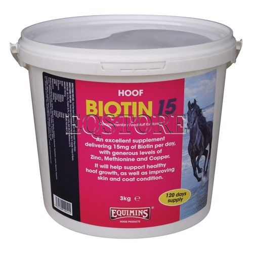 Biotin 15 (Биотин 15)