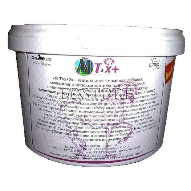 «M-Tox+ ®» (М-Токс+)