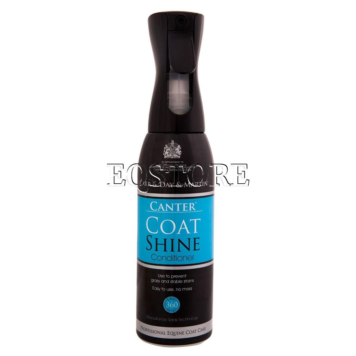 Canter Coat Shine Conditioner (Кондиционер для придания блеска)