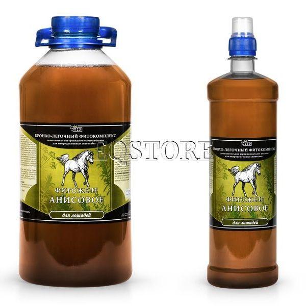 Фитожеле Анисовое для лошадей ЗооVIP